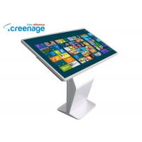 Wholesale Infrared Touch Screen Kiosk Stand Internet Version For Airports , Outdoor Information Kiosk from china suppliers