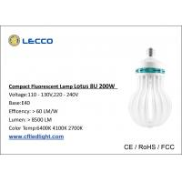 Wholesale 200W T5 Energy Saving Lamp , High Power 8U E40 Cfl Bulb For Warehouse 6400K 10000Lm from china suppliers