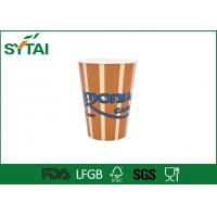 Wholesale Eco Friendly Drinking Disposable Paper Coffee Cups Logo Flexo Printing from china suppliers
