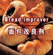 Wholesale Mono And Diglycerides Baking Bread Improver To Increase Volume from china suppliers