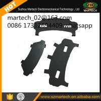 Wholesale Martech Factory Direct Supply Auto Car Brake Pad Noise-proof Clips from china suppliers