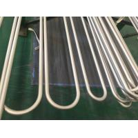 Wholesale ASTM B444 Gr.2 INCONEL 625    Seamless U Bend Tube for Heat Exchanger Application 100% UT & ET & HT from china suppliers