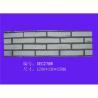 Buy cheap Polyurethane  block  wall panel from wholesalers