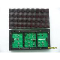 Wholesale Personalized Led Display Modules Mono Color P10 1R/1G/1B/1W/1Y waterproof IP65 from china suppliers