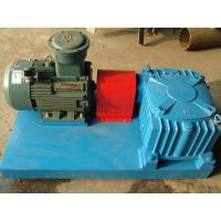 Wholesale TR oil drilling /HDD/CBM solid control mud agitator from china suppliers