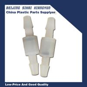 Buy cheap Plastic Check Valves 1/4