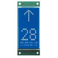 Buy cheap elevator display   ( COP HOP ) from wholesalers