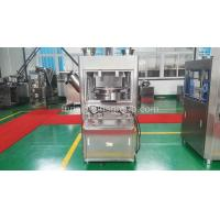 Quality Three Layer  Dishwasher Tablet Making Machine With High Pressure for sale