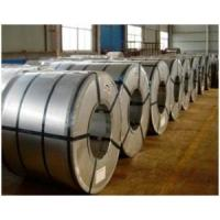 Wholesale Gi Steel Plate in Coil from china suppliers