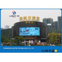 Wholesale High Brightness Advertsing LED Billboard , p10 LED panel Waterproof IP65 from china suppliers