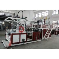 Quality Plastic Double Layer Stretch Film Machine HDPE / LDPE Material for sale