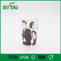 Wholesale Environmentally  Single Wall Paper Cups , hot / Cold Drink Paper Cups for coffee from china suppliers