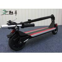 Wholesale Stand Up Two Wheeled Folding Electric Road Scooter 36v 350w For Personal Travel from china suppliers