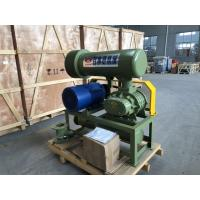 Wholesale Low noise and vibration compact and economical energy comsumption three lobes roots blower from china suppliers