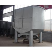 Quality Cardboard Recycling Machine, high efficiency and low energy D Type Hydrapulper for sale