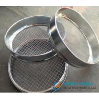 Quality Woven Wire Mesh Used for Test Sieve With 20/40/80/100/120/150/200Mesh for sale
