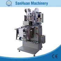 Wholesale Four Sides Sealing Alcohol Prep Pad Packing Machine With Double Line Output from china suppliers