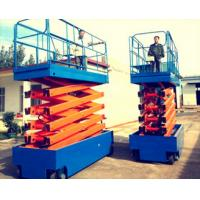 Wholesale CE stationary truck mounted boom lift , working platform for Restaurant / Hotel Exhibition Hall from china suppliers