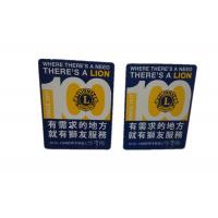 Wholesale Personalized Rubber Magnets for Public Relations Planning / ad from china suppliers