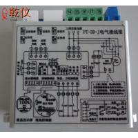 Wholesale PT-3D-J from china suppliers