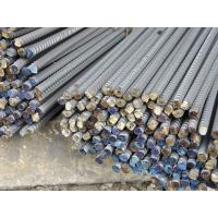 Wholesale Steel Reinforcing Rods Deformed Steel Bars JIS G3112 / ASTM A615 / BS 4449 from china suppliers