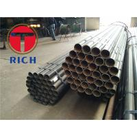 Wholesale Round EN 10217-2 Welded Steel Tubes P195GH P235GH P265GH 16Mo3 HFW SAWH SAWL from china suppliers