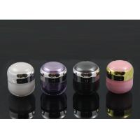 Wholesale Jet Molding Cylindrical Cosmetic Cream Jars 78 Mm Diameter 67 Mm from china suppliers
