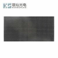 Wholesale Front Access Commercial Double Sided Led Display Stadium 8mm Waterproof Iron Cabinet from china suppliers