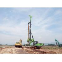 Wholesale Cummins KR150 hydraulic rotary piling rig Drilling Diameter 52m depth from china suppliers