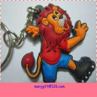 Wholesale factory supply lion shape PVC key chain samples from china suppliers