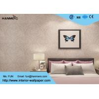 Wholesale Embossed Vinyl Victorian Style Wallpaper with Damask Pattern , Eco - Friendly from china suppliers