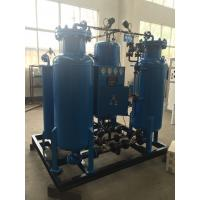 Wholesale 0.4 Mpa Outlet Pressure High Purity Psa Oxygen Plant , Industrial Oxygen Concentrator from china suppliers