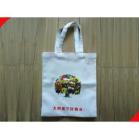 Wholesale Personalized Printed Polyester Canvas Hand Custom Reusable Shopping Bags for Promotion from china suppliers