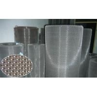 Wholesale Hebei lowest price stainless steel wire mesh( ISO 9001) from china suppliers