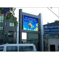 Wholesale Tehran led display sign from china suppliers
