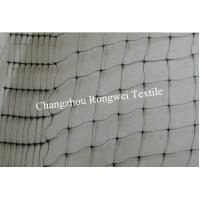 Wholesale 30-50 Gsm Black PP Anti-Bird Net Bird Protection Nets 10*100m from china suppliers