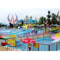 Wholesale Cute Animation Tensile Membrane Structure For Aqua Park , Sun Shade Sail from china suppliers