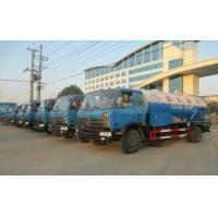 Wholesale sewer suction truck 3cbm water tank 6cbm sewer tank sewage suction truck, HOT SALE! dongfeng sewer and cleaning vehicle from china suppliers