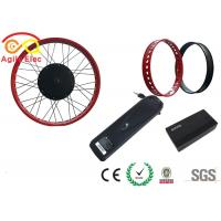 Wholesale 26 Inch Electric Bike Conversion Kit , Stress Relief Electric Fat Tire Bike Kit from china suppliers