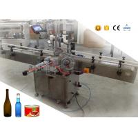 Wholesale ISO standard automatic bottle label applicator machine with fixed position function from china suppliers