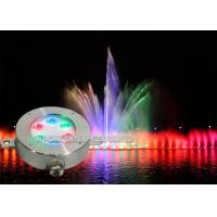 Wholesale 316 Stainless Steel Underwater Led Pond Lights For Fountains With DMX512 Control from china suppliers
