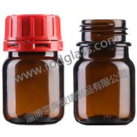 Wholesale Amber reagent glass bottle 75ml(50g) for  solid,wide mouth from china suppliers