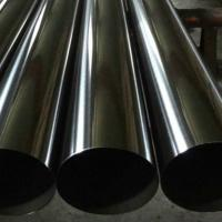 Wholesale GB standard popular and good price super duplex stainless steel pipe a790 s32760 from china suppliers