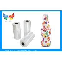 Quality High Grade PET PETG Shrink Film 40Mic Heat Seal Plastic Packaging Material for sale