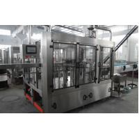 Wholesale 10000-12000 BPH washing filling capping machine easy operation from china suppliers