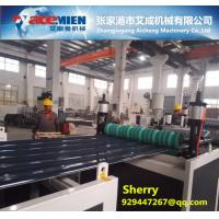 China Plastic roof tile corrugated tile roof sheet extruder machine production line plastic extrusion line on sale