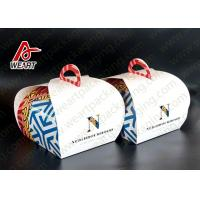 Wholesale Cupcake Packaging Foldable Paper Box Cardboard Food Containers Recyclable from china suppliers