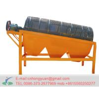 Wholesale Professional design anti-blocking gyratory drum screen from Hongyuan Machinery from china suppliers