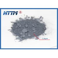Buy cheap 2.26 μm Tungsten Carbide Powder with 2.77 g / cm 3 Apparent Density , more than 99.8% WC from wholesalers