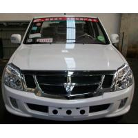 Wholesale pick-up car GDQ1020A1 from china suppliers
